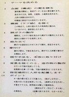 1-DSCF5694.JPG