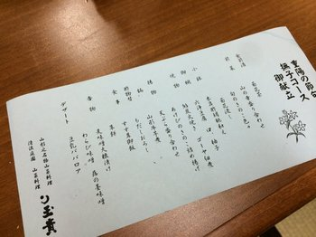 3-IMG_7762.JPG