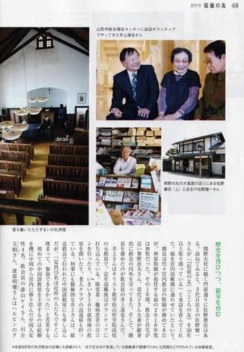 宮内教会Scan 29.jpg