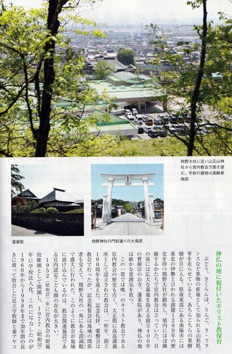 宮内教会Scan 30.jpg